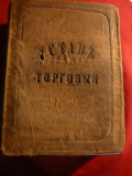 Carta Comerciantilor -1873 -Aderarea la Breasla ,Reguli de Comert  -Limba Rusa