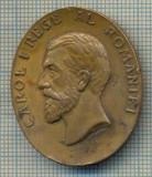 "ZET 25 MEDALIE   ,,CAROL I REGE AL ROMANIEI"" 1866-1906 -NIHIL SINE DEO"