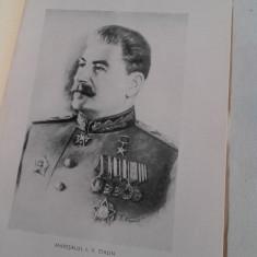 ARMATA ROSIE /// Editura Cartea Rusa, 1945 - Carte veche
