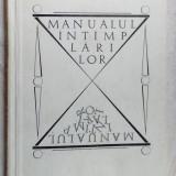 STEFAN AGOPIAN-MANUALUL INTAMPLARILOR(1984/dedicatie-autograf pt. IOANA CREANGA)