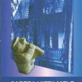 Neculai Popa - CARTEA VIETII MELE (CU AUTOGRAF) - Carte poezie