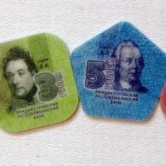 SV * Transnistria (Moldova) 1 - 3 - 5 - 10 RUBLE 2014 monede plastic UNC, Europa