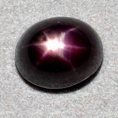 ~RUBIN NATURAL Stelat NETRATAT - 2, 43ct. - ROSU-PURPURIU certif. autenticitate