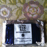 Universal Developator,sigilat,anii 60/70,Fabrica de Substante Chimice Pure