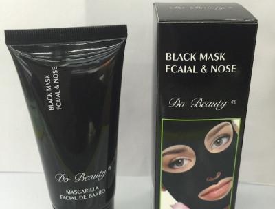 Black Mask masca neagra purificatoare anti pori puncte negre fata pilaten foto
