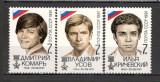 U.R.S.S. 1991 Victoria Democratiei  KU.155, Nestampilat