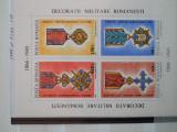 1994  DECORATII MILITARE ROMANESTI, Nestampilat
