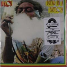 U Roy - Dread In a Babylon ( 1 VINYL ) - Muzica Reggae