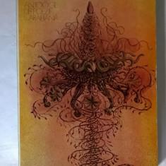 Alizeele neuitarii Antologie de poezie caraibiana - Carte poezie