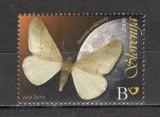 Slovenia.2006 Fluturi  MS.735, Nestampilat