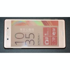 Folie Sticla Securizata / Tempered Glass Sony Xperia X Performance / 9H