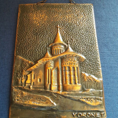 Tablou manastirea Voronet in foita de cupru bronz metaloplastie cu eticheta - Arta locala