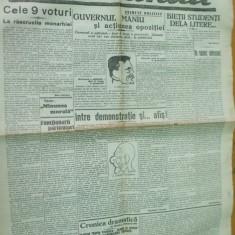 Cuvantul 12 octombrie 1929 Maniu Bucovina Nae Ionescu M. Sebastian Averescu