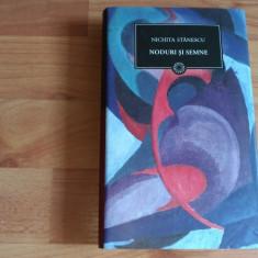 NODURI SI SEMNE-NICHITA STANESCU - Carte poezie