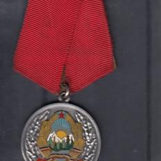 A 5 a ANIVERSARE A REPUBLICII POPULARE ROMANE 1947 - 1952 STARE BUNA IN CUTIE - Decoratie