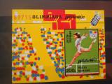1992  LP 129O  Olimpiada de la Barcelona, Nestampilat