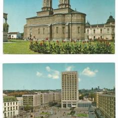 (A1)Lot-4 carti postale-KRUGER nedantelate - Carte postala tematica, Necirculata, Printata