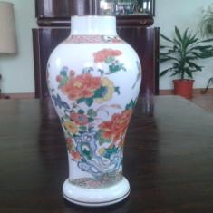 Vaza Portelan Rosenthal Classic Rose Colectia China