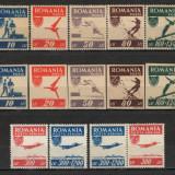 Romania.1946 Organizatia Sportului Popular OSP XR.124 - Timbre Romania, Nestampilat