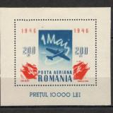Romania.1946 1 Mai:Ziua Muncii-colita XR.122 - Timbre Romania, Nestampilat