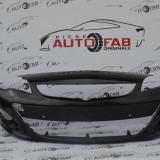 Bara fata Opel Astra J facelift