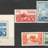 Romania.1946 Reforma agrara XR.121 - Timbre Romania, Nestampilat