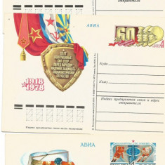 (A1)Lot- 3 carti postale-URSS - Carte postala tematica, Circulata, Printata
