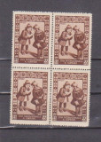 ROMANIA 1955, LP 386 ,  ZIUA INTERNATIONALA A COPILULUI BLOC 4