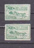 Cumpara ieftin Romania 1932 Palatul Postelor L.P 103 MNH  EROARE LINE( DREAPTA)
