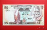 ZAMBIA  -  5 Kwacha ND ( 1980 )  -  UNC