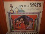 - Y- BASME DIN 1001 DE NOPTI  - CALIFUL SI CADIUL / NEINFRICATUL FARHAD  - VINIL