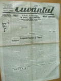 Cuvantul 12 noiembrie 1929 salon oficial Brancusi Iser Tonitza Brosteni Craiova
