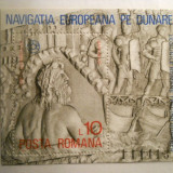 1977 LP 949 NAVIGATIA EUROPEANA PE DUNARE - COLITA DANTELATA - Timbre Romania, Nestampilat