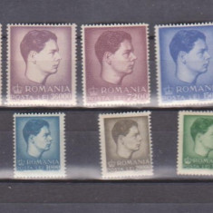 ROMANIA 1947 LP 212, SERIE REGELE MIHAI, MNH - Timbre Romania, Nestampilat