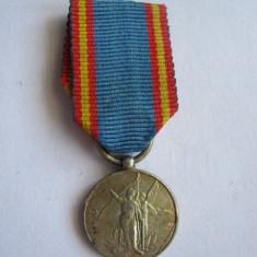 Romania - Miniatura Medalia Aparatorii/ Aparatorilor Independentei 1877 - 1878, Romania pana la 1900