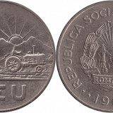 1 leu 1966 - Bancnota romaneasca