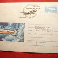 Plic special Aero - Primul Zbor inaugural Bucuresti-Timisoara, Rombac 1983