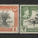 Bahawalpur (Pakistan). 1949 25 ani regimul Sadiq Mohamed Khan KY.49, Nestampilat