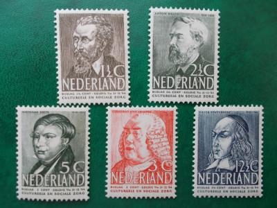Olanda 1939 45 Euro cultura personalitati - serie nestampilata MNH foto