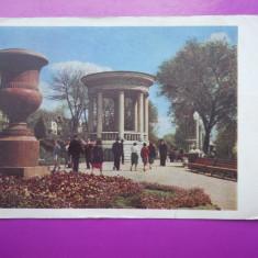 HOPCT 29289 BIS -PARCUL CENTRAL 1963 CHISINAU-MOLDOVA -STAMPILOGRAFIE-CIRCULATA, Printata