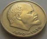 Moneda comemorativa 1 Rubla Lenin - URSS, anul 1970 *cod 4665