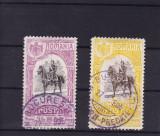 ROMANIA 1906  LP 63 i  LP 63 j  EXPOZITIA GENERALA  STAMPILATE