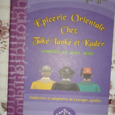Take Ianke si Cadar / teatru (carte in lb.franceza )104pagini- Victor Ion Popa - Carte Teatru