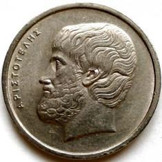 GRECIA - PERSONALITATI - ARISTOTEL, 5 DRAHME 1978, Europa, Crom