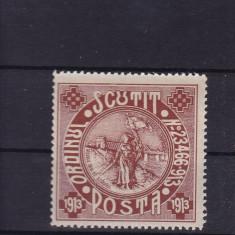 ROMANIA 1913 SILISTRA SCUTIT POSTA GUMA ORIGINALA - Timbre Romania, Nestampilat