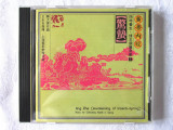 "CD Muzica Terapeutica Chineza ""Jing Zhe (Awakening of Insects-Spring)"""