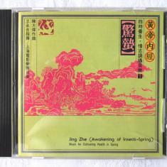 "CD Muzica Terapeutica Chineza ""Jing Zhe (Awakening of Insects-Spring)"" - Muzica Ambientala"