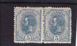 ROMANIA 1893/1898 LP 51 d CAROL I SPIC DE GRAU FILIGRAN PR  PERECHE  MNH, Nestampilat