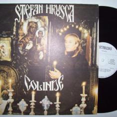 Disc vinil STEFAN HRUSCA - Colinde (ST - EDE 03826) - Muzica Religioasa electrecord