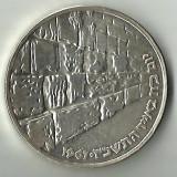 10 LIROT 1967 ISRAEL, ARGINT, 26 GRAME, 900/1000., Asia